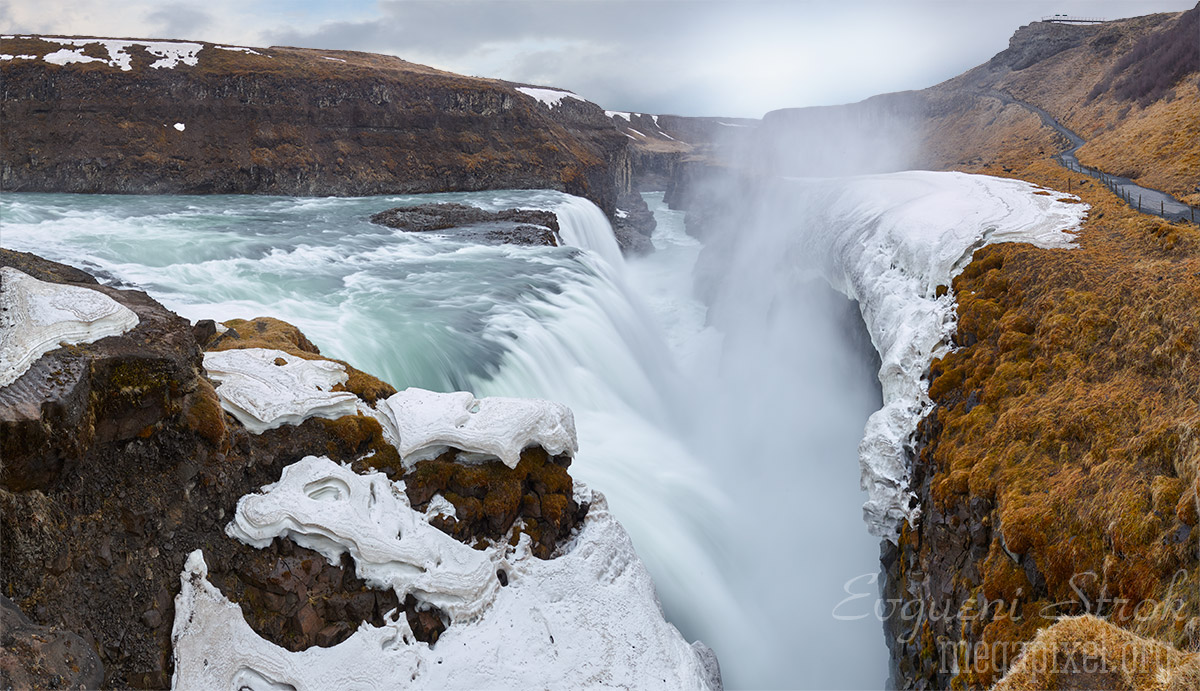 The Gullfoss (Golden Falls), Iceland
